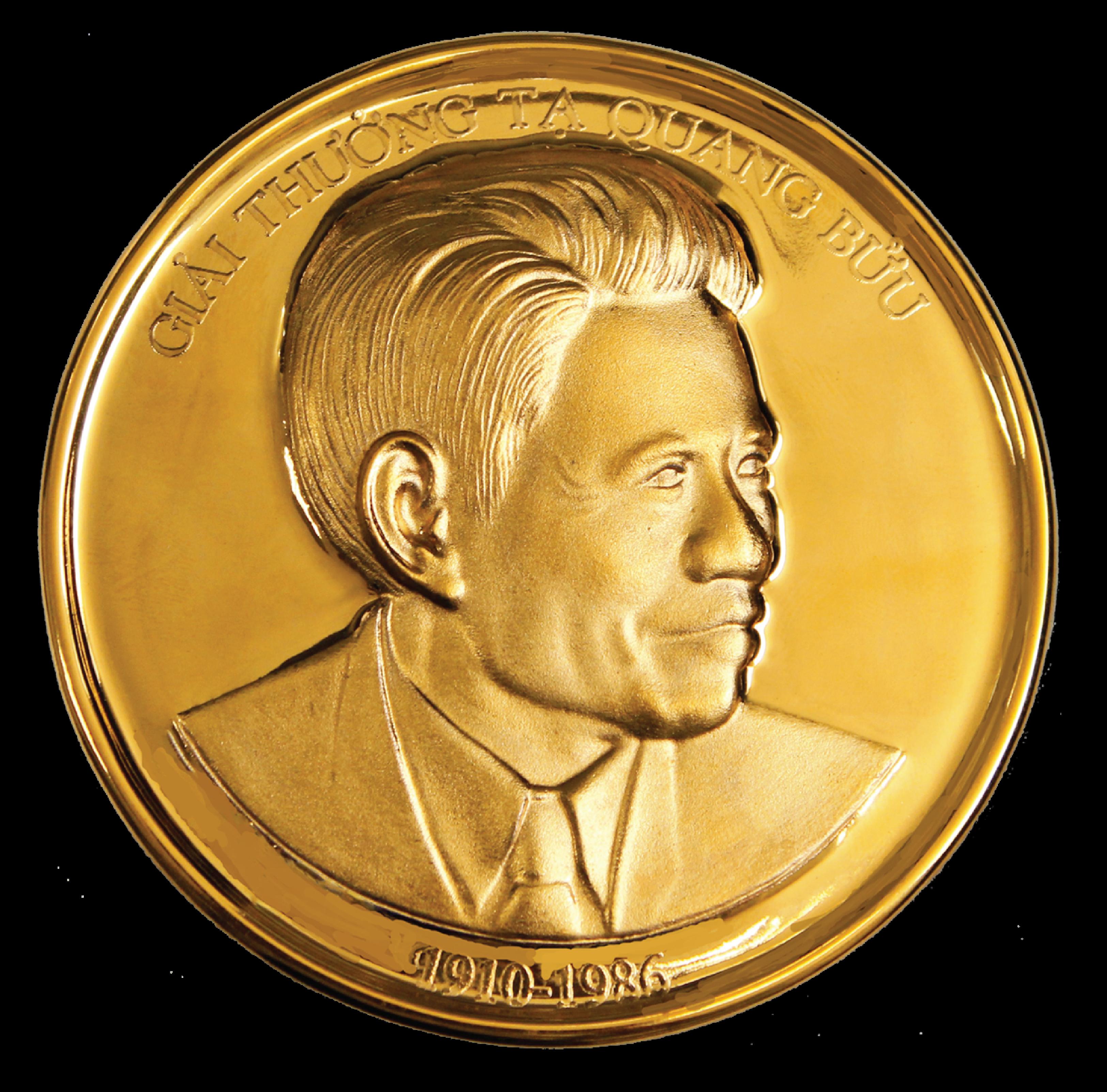 Giải thưởng Tạ Quang Bửu